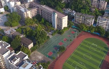 桂林市直属区十四中