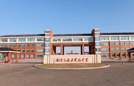 淄博高新区实验中学