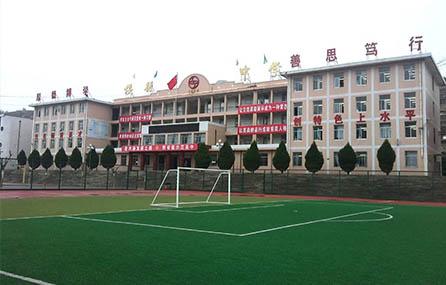 榆林市绥德中学
