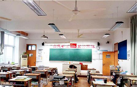 金华外国语学校
